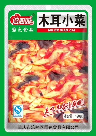 120克木耳小菜